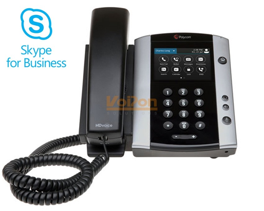 Polycom Vvx 500 Skype For Business Edition Gigabit Media Phone