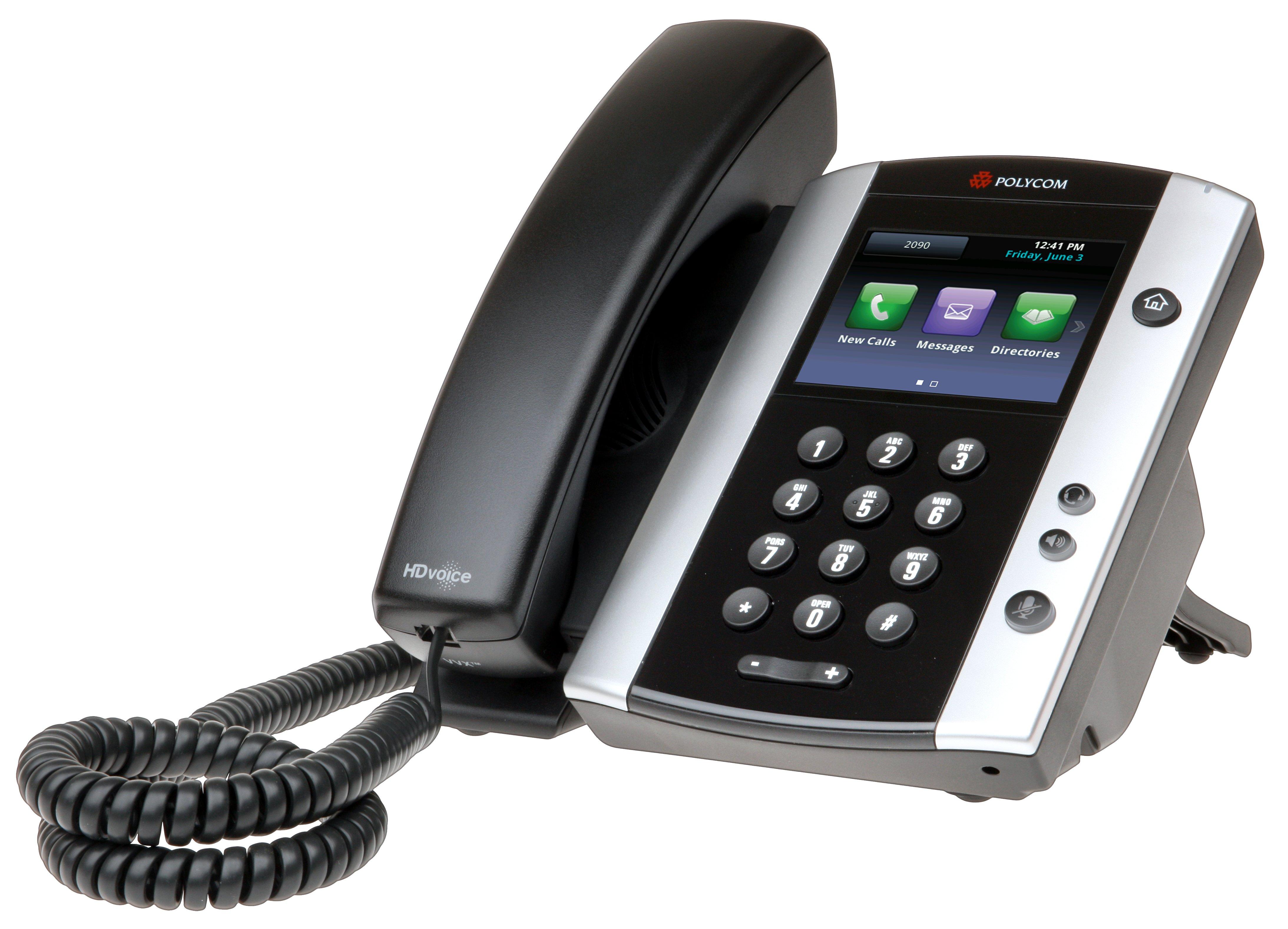 Polycom Vvx 500 Performance Business Media Phone Vvx500