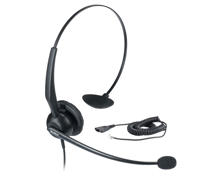 Yealink YHS32 Professional Call Center Headset