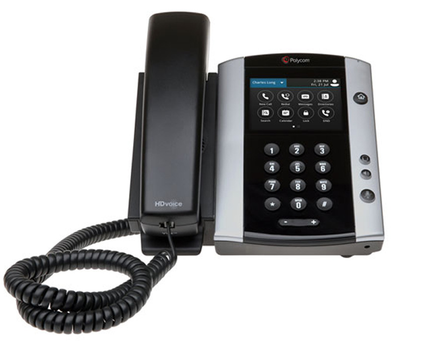 Polycom VVX 500 Gigabit Business Media Phone (VVX500)