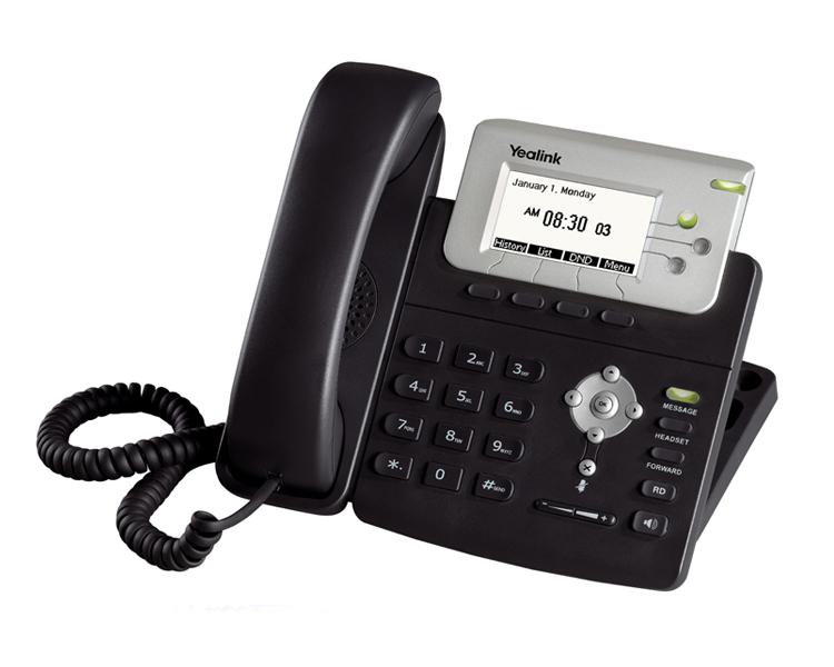 Yealink T22P VoIP Phone (SIP-T22P)