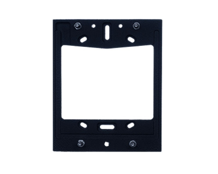 2N IP Solo Surface Installation Backplate (9155068)
