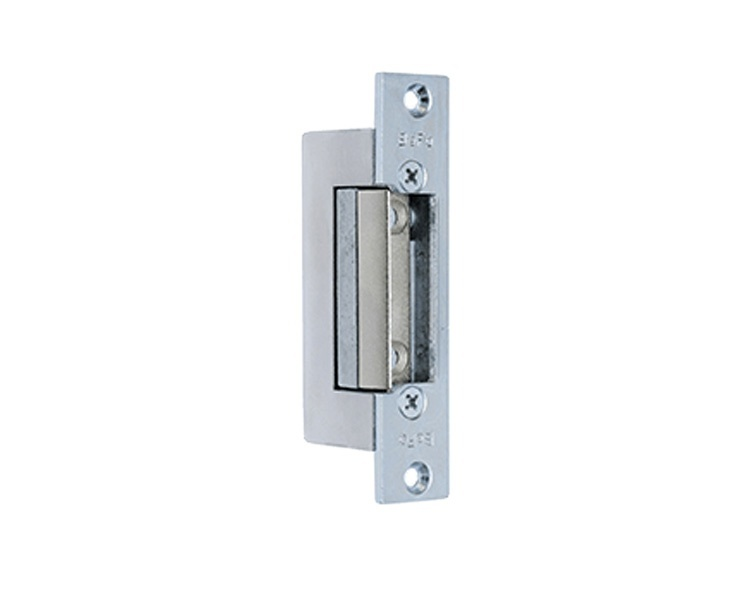 2N Electrical lock 11211MB mechanical blocking, low consumption 12V/230mA DC (932091E)