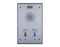 Fanvil i12 SIP Intercom - Dual Button