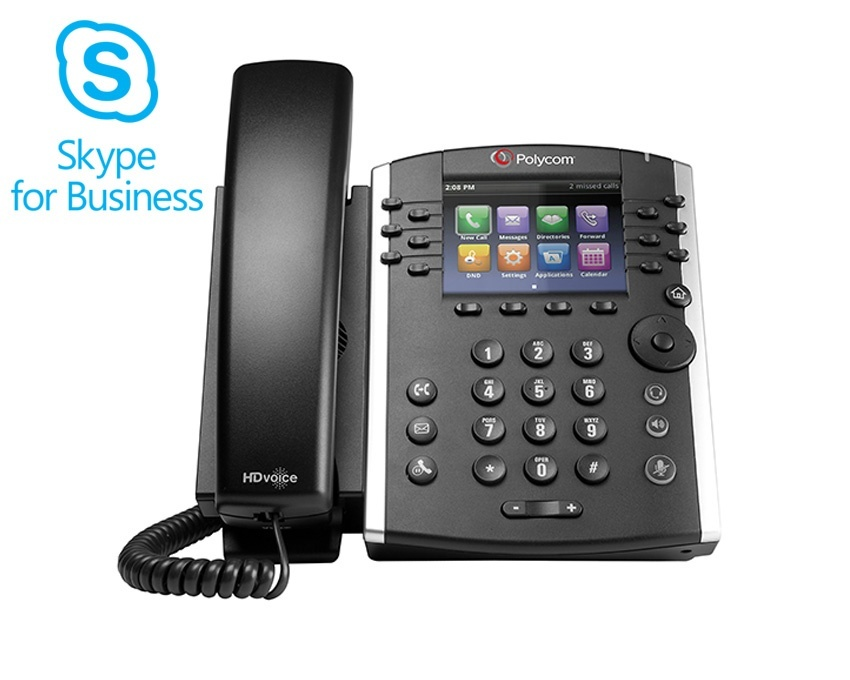 Polycom VVX 401 Skype For Business Edition Gigabit Media Phone (VVX401)