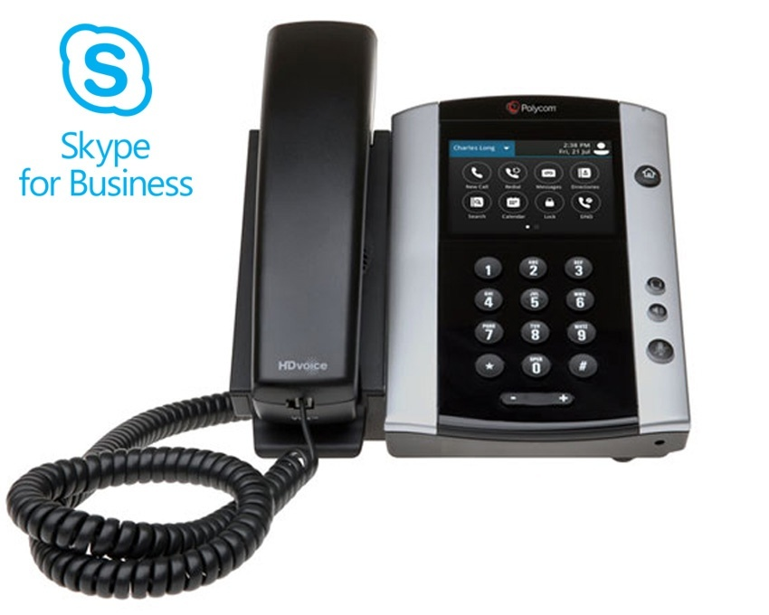 Polycom VVX 500 Skype For Business Edition Gigabit Media Phone (VVX500)