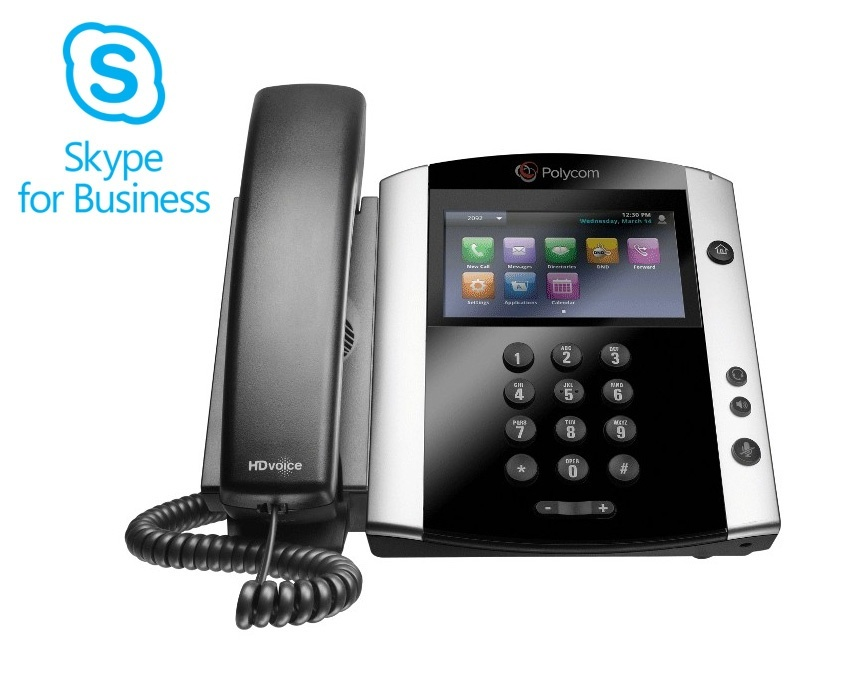 Polycom VVX 600 Skype For Business Edition Gigabit Media Phone (VVX600)