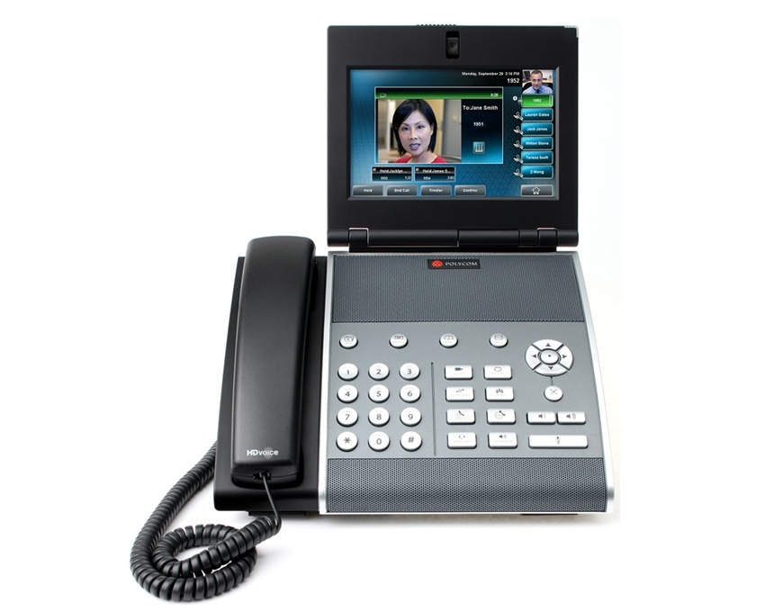 Polycom VVX 1500 Business Media Phone (VVX1500)