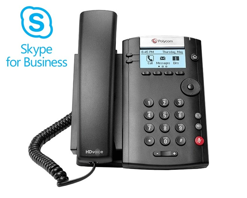 Polycom VVX 201 Skype For Business Edition IP Phone (VVX201)